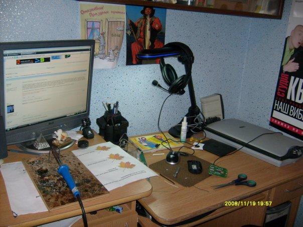 2008-Дек-26 admin